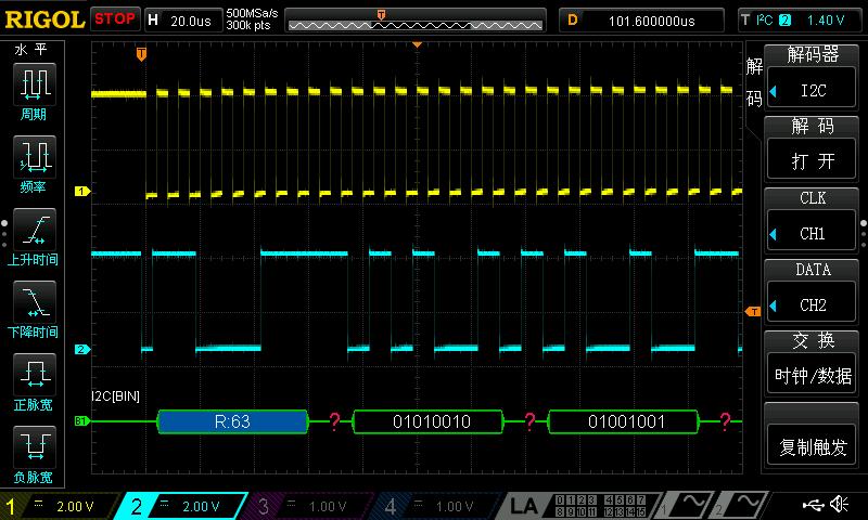 北京普源MSO1104Z,100M带宽,4通道,16数字通道,12M存储深度数字存储示波器