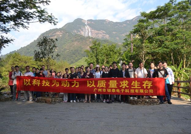 A Travel to Baishui Village
