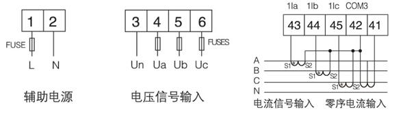 安科瑞ARD2-1.6/CJLMSR智能电动机保护器事件记录通讯漏电流保护模拟量输出