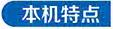 时代TIME5420邵氏硬度计-原TH220