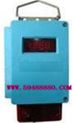 ZH3929型矿用硫化氢传感器