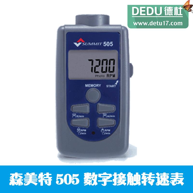 韩国森美特SUMMIT-505数字接触/非接触转速表