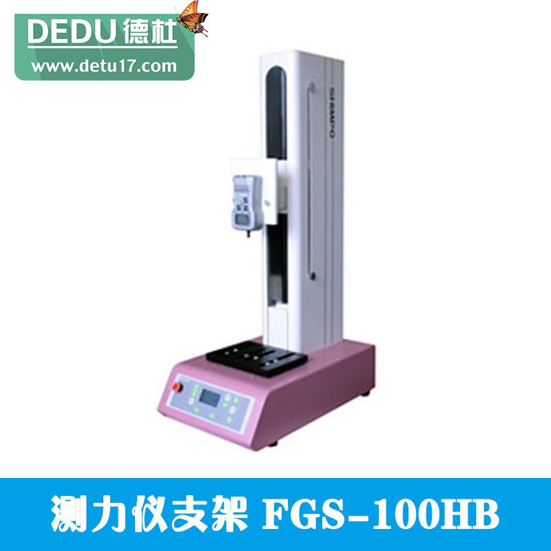 日本SHIMPO新宝手动立式测力仪 FGS-100HB(摇柄式)