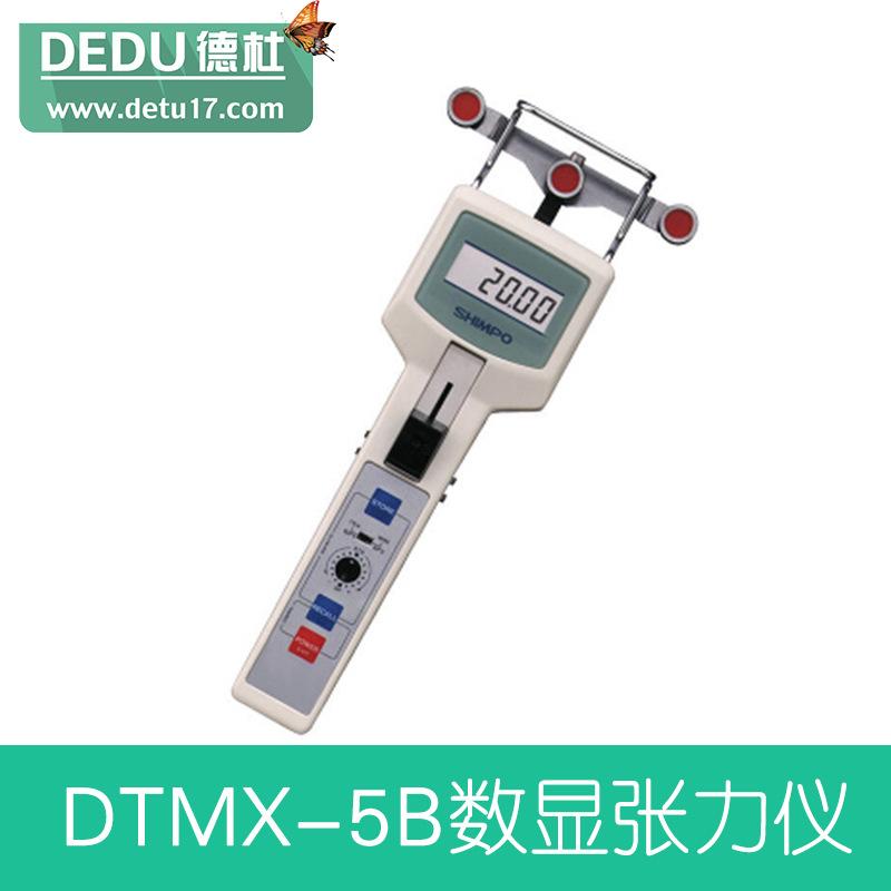 日本新宝(SHIMPO)数显张力仪DTMX-5B 张力计