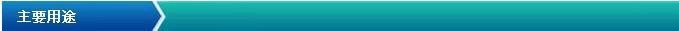 美国奥豪斯CPJ603电子珠宝分析天平磅称 先行者珠宝天平 珠宝称