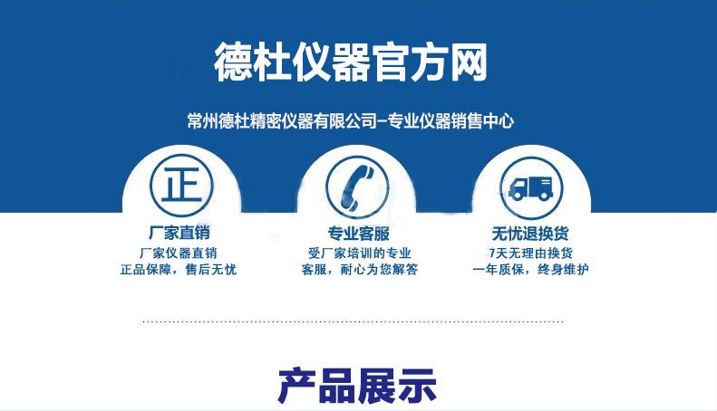 台湾一诺Z2H-2000N高容量电子式推拉力计 大荷重数显推拉力计