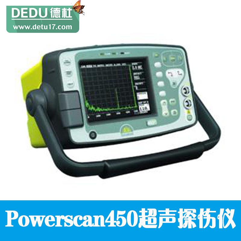 英国声纳Powerscan450大功率超声探伤仪