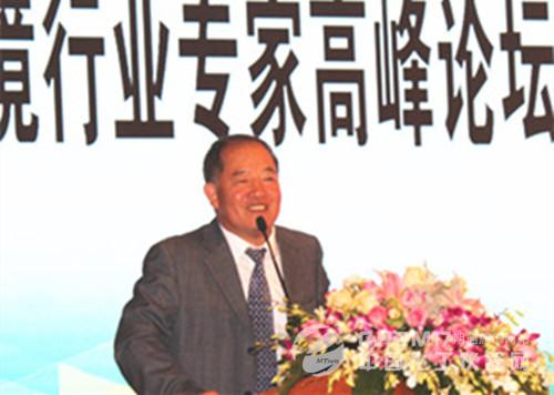 國內環境行業專家高峰論壇在杭舉辦 探討環境行業*新研究成果