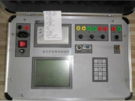 高压开关特性测试仪