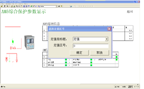 安科瑞各行业35kV~0.4kV电压等级电力监控系统Acrel-2000