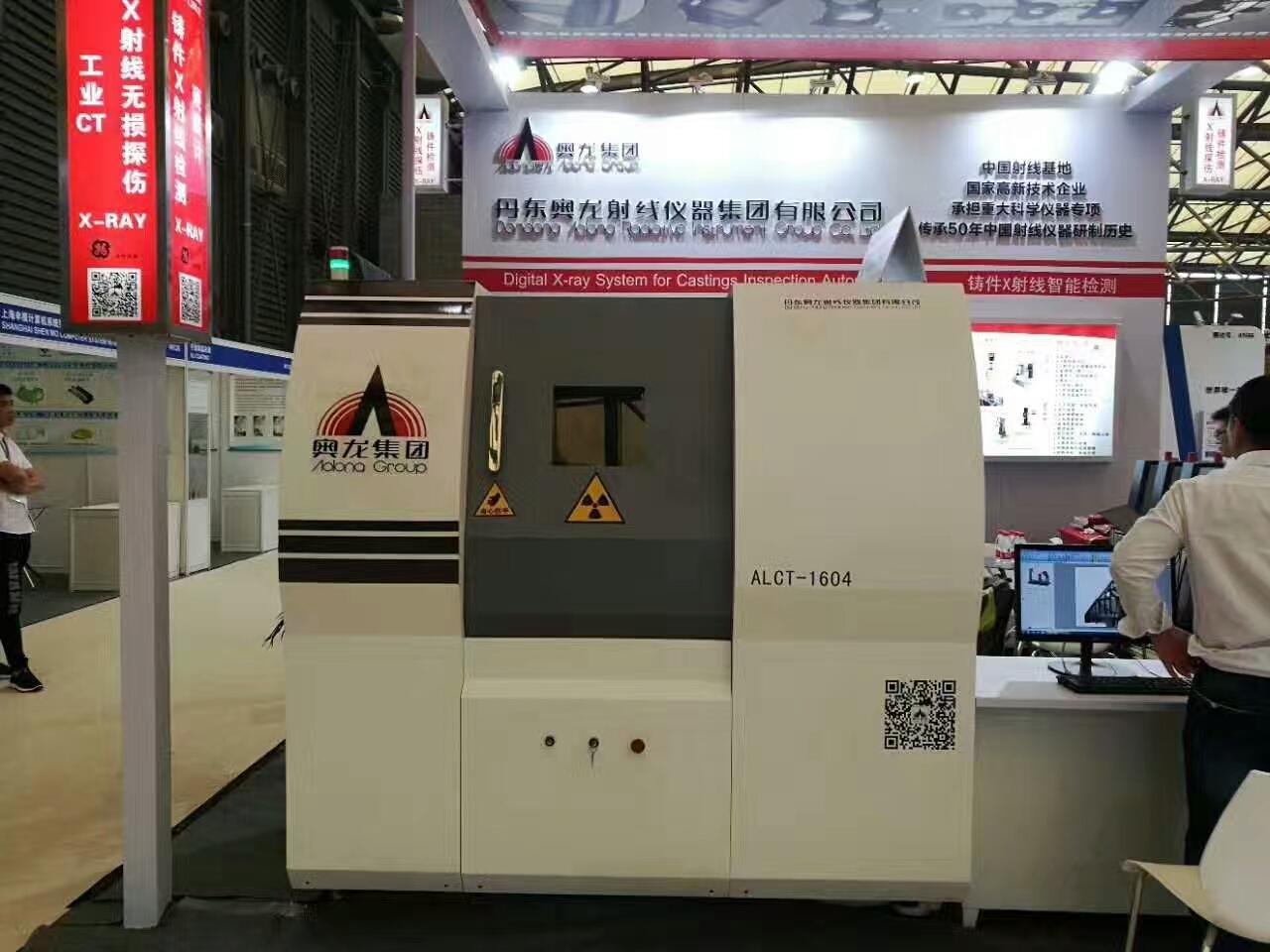 第十二届中国国际压铸会议及展览会奥龙星迪在进行