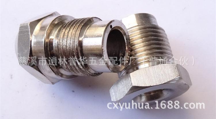 供应不锈钢连接件