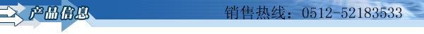 TZIDC智能阀门定位器V18345-1010221001
