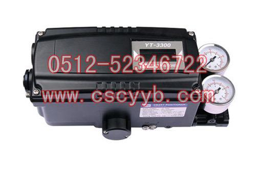 YT-3300智能阀门定位器