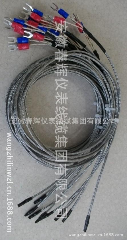 线式热电偶