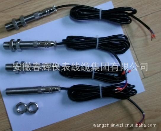 磁電傳感器
