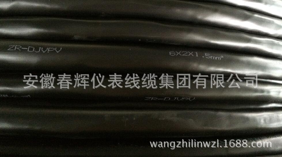 DCS集散型计算机电缆