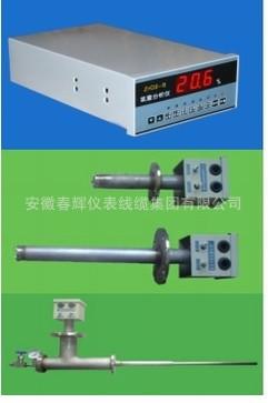 微量氧传感器5