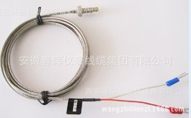 螺钉式热电偶3