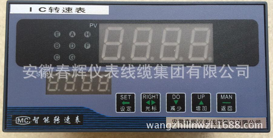 IC转速表-1