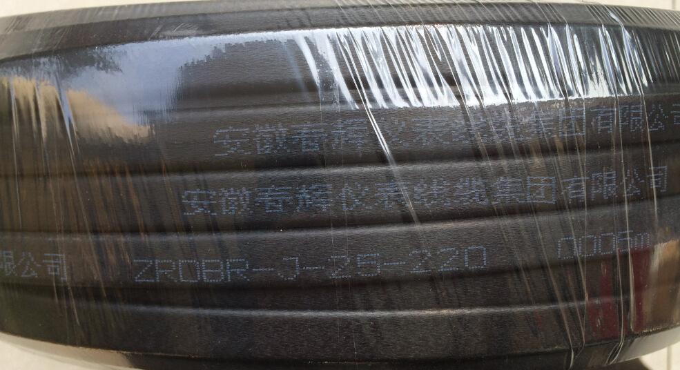 ZRDBR-J-25-220-3