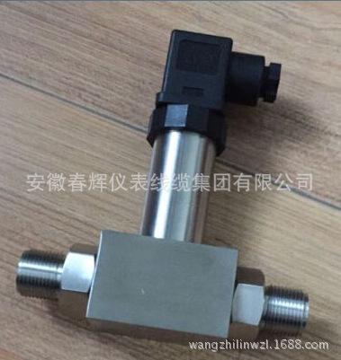 QY118系列压阻式压力变送器