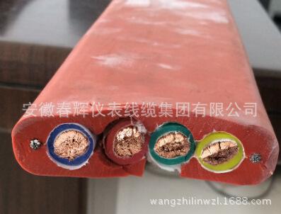 硅橡胶绝缘护套、扁平型软电缆