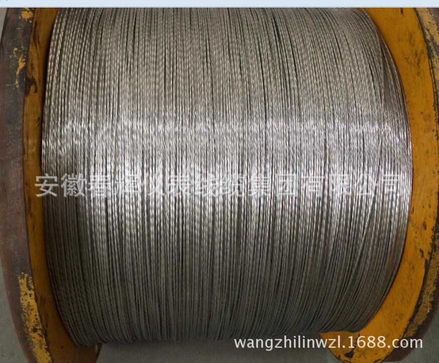 铝绞线、钢芯铝绞线