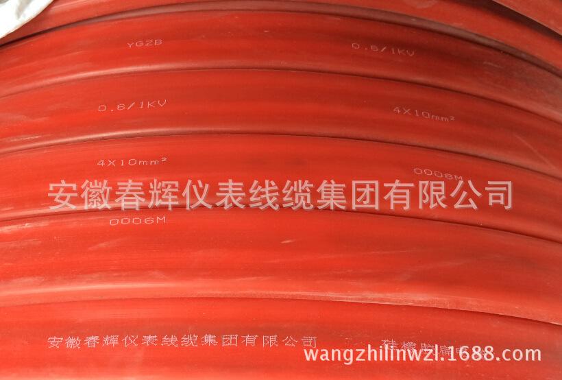 硅橡胶扁电缆行车电缆