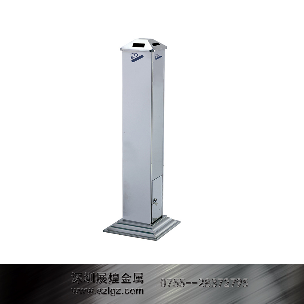 烟灰柱带防水台