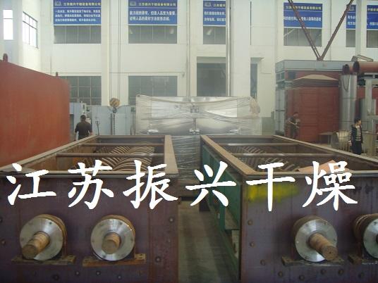 印染污泥专用烘干设备