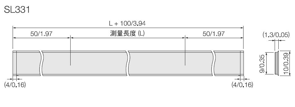 SL331磁尺