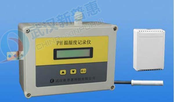PH-TR 温湿度仪