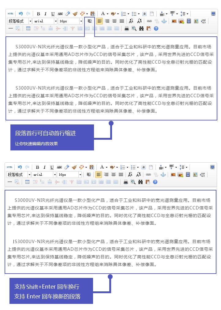 编辑器帮助图_06.jpg