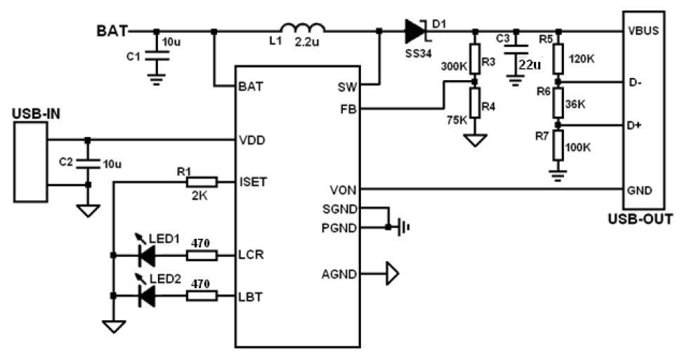 移动电源电路图