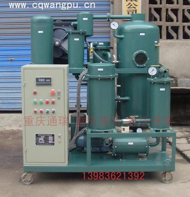 D:\销售后勤\产品图片\ZJD-10 200911加变压器.jpg
