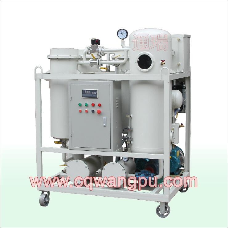 ZJC系列透平油专用滤油机