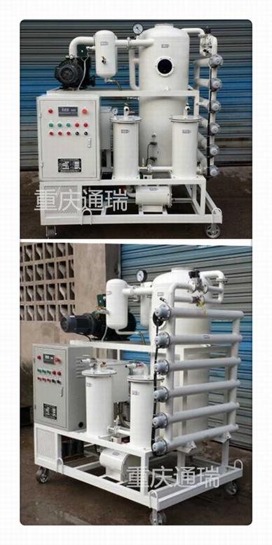 ZJA变压器油绝缘油双级真空滤油机