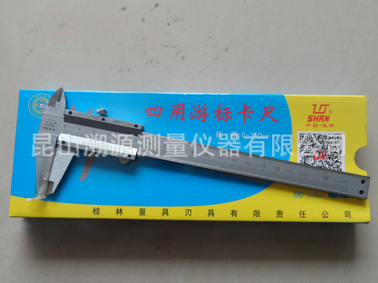 桂林量具 游标卡尺0-150mm 106元