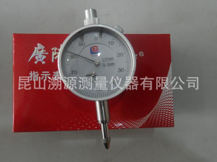 广陆大表盘百分表0-3mm  85元