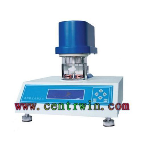 ZH7986膏药软化点测定仪