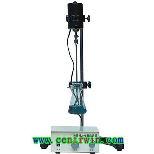 ZH7914增力电动搅拌器