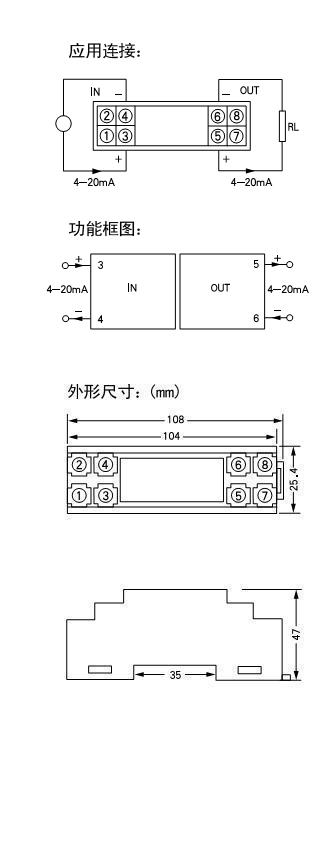 WS1562无源过程电流隔离器