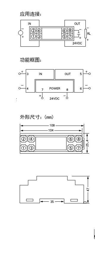 WS1523 WS1524 模入模出隔离端子