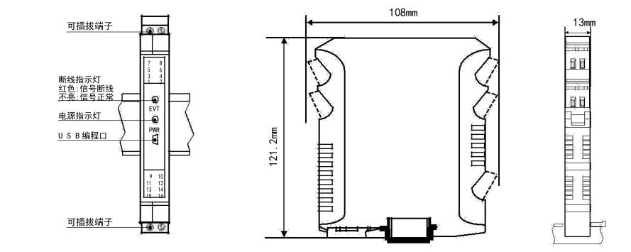 导轨式智能温度变送器厂家/热电偶温度变送器