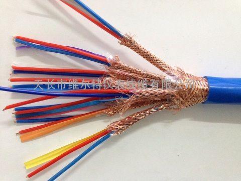 ia-ZR-DJFPVPRX-12*2*1.0本安阻燃计算机屏蔽电缆