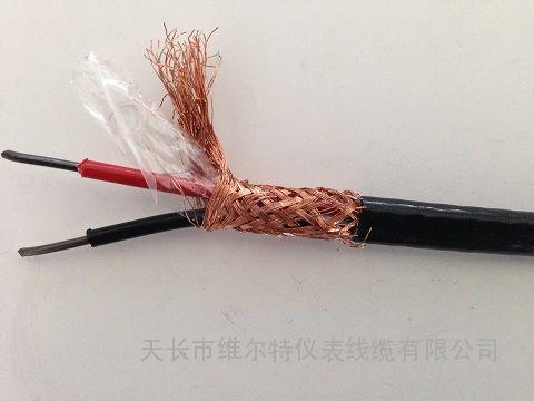 ZR-KX-FP2FP2-8*2*1.5高温补偿导线