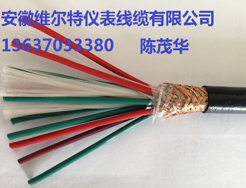 IA-DJFPF46P-5*2*1.5本安高温计算机屏蔽电缆【维尔特牌】