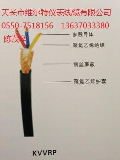 ZR-KFVP2-22-4*1.5阻燃铠装控制屏蔽电缆  维尔特牌电缆