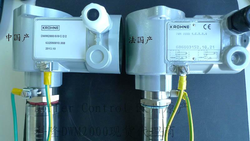 法国产KROHNE DWM2000现货 价格特惠 授权代理商 江森 西门子 honeywell中央空调